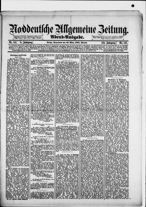 Norddeutsche allgemeine Zeitung vom 23.03.1895