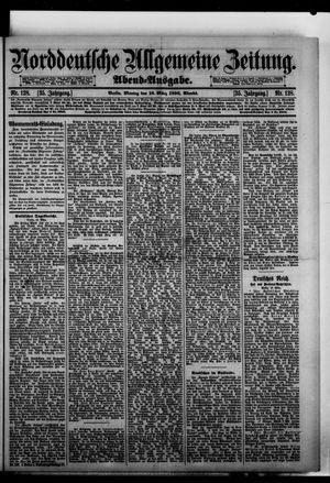 Norddeutsche allgemeine Zeitung vom 16.03.1896