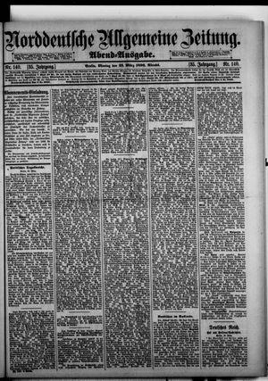 Norddeutsche allgemeine Zeitung vom 23.03.1896