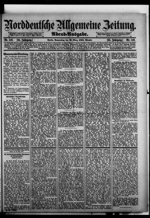 Norddeutsche allgemeine Zeitung vom 26.03.1896