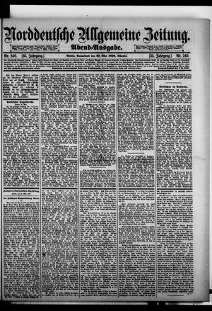 Norddeutsche allgemeine Zeitung vom 23.05.1896