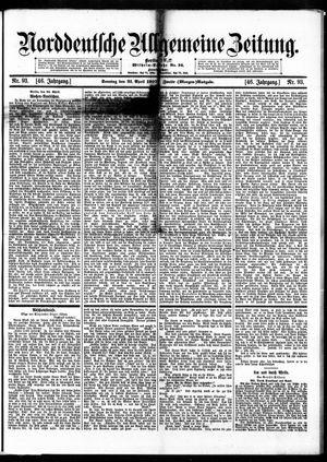 Norddeutsche allgemeine Zeitung vom 21.04.1907