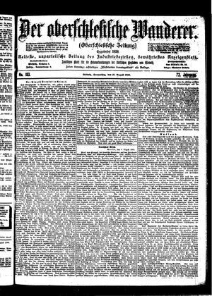 ˜Derœ Oberschlesische Wanderer vom 10.08.1899