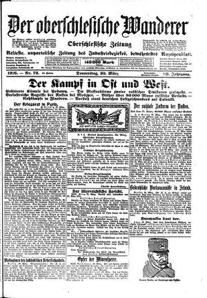 ˜Derœ Oberschlesische Wanderer vom 30.03.1916