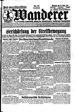 ˜Derœ Oberschlesische Wanderer vom 16.04.1924