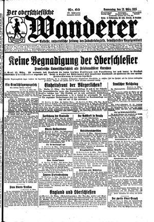 ˜Derœ Oberschlesische Wanderer vom 12.03.1925