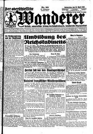 ˜Derœ Oberschlesische Wanderer vom 16.04.1925