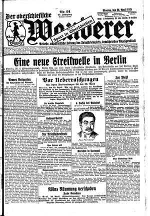 ˜Derœ Oberschlesische Wanderer vom 20.04.1925