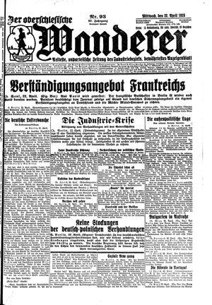 ˜Derœ Oberschlesische Wanderer vom 22.04.1925