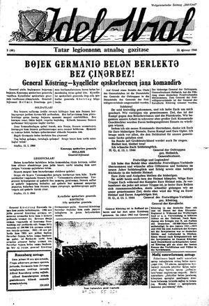 Idel-Ural vom 23.01.1944