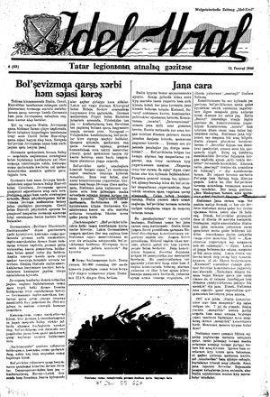 Idel-Ural vom 13.02.1944