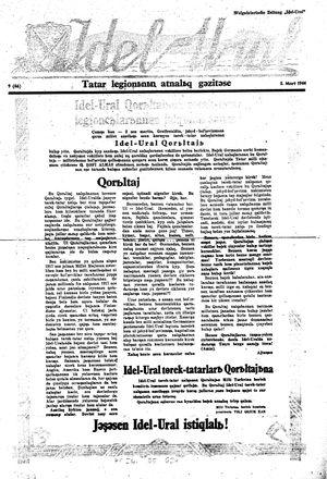 Idel-Ural vom 05.03.1944