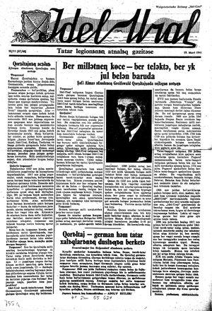 Idel-Ural vom 19.03.1944
