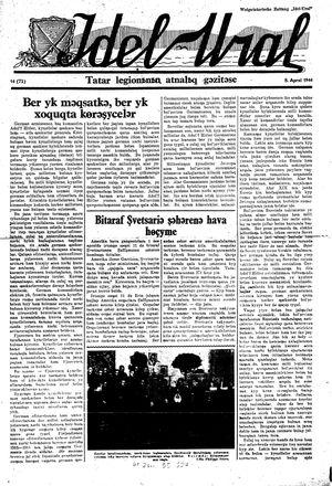 Idel-Ural vom 08.04.1944