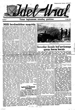 Idel-Ural vom 06.05.1944