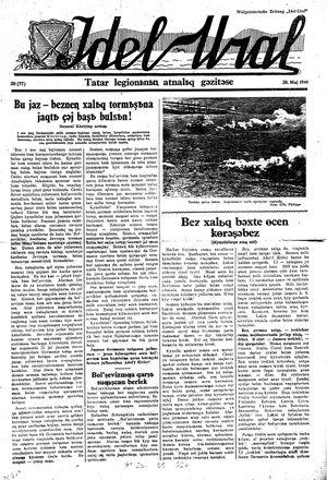 Idel-Ural on May 20, 1944