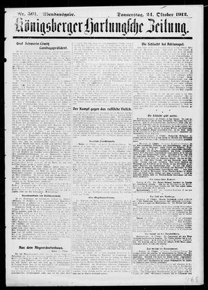 Königsberger Hartungsche Zeitung vom 24.10.1912