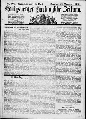 Königsberger Hartungsche Zeitung vom 22.12.1912
