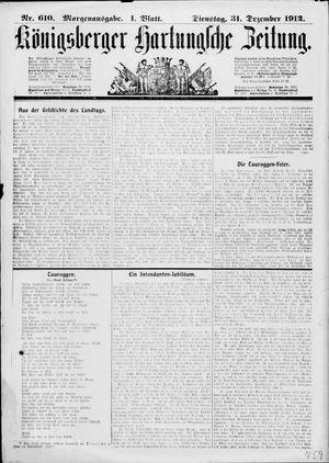 Königsberger Hartungsche Zeitung vom 31.12.1912