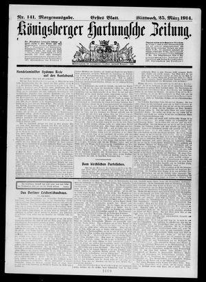Königsberger Hartungsche Zeitung vom 25.03.1914