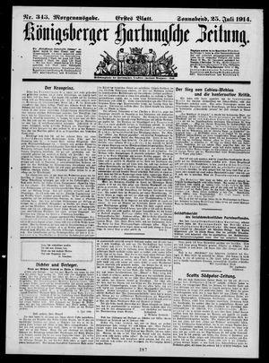 Königsberger Hartungsche Zeitung vom 25.07.1914