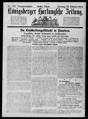 Königsberger Hartungsche Zeitung vom 25.10.1914