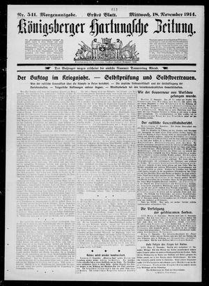 Königsberger Hartungsche Zeitung vom 18.11.1914