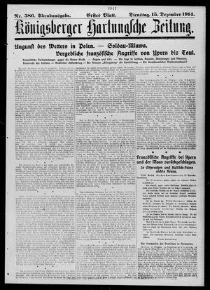Königsberger Hartungsche Zeitung vom 15.12.1914