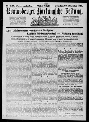 Königsberger Hartungsche Zeitung vom 20.12.1914