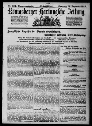 Königsberger Hartungsche Zeitung vom 12.12.1915