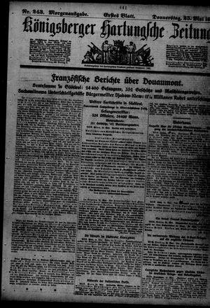 Königsberger Hartungsche Zeitung vom 25.05.1916