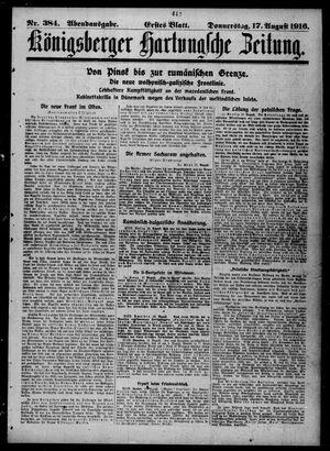 Königsberger Hartungsche Zeitung vom 17.08.1916