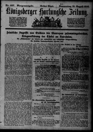 Königsberger Hartungsche Zeitung vom 31.08.1916