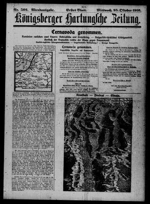 Königsberger Hartungsche Zeitung vom 25.10.1916