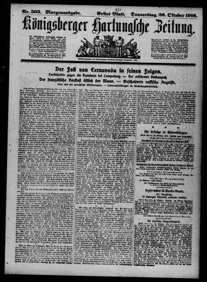 Königsberger Hartungsche Zeitung vom 26.10.1916