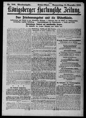 Königsberger Hartungsche Zeitung vom 14.12.1916