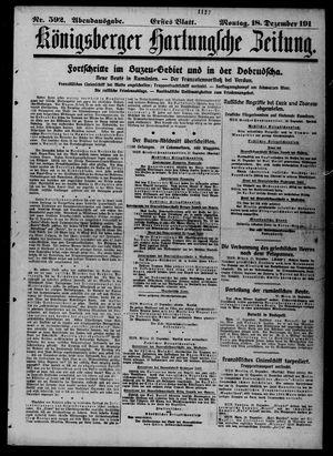Königsberger Hartungsche Zeitung vom 18.12.1916
