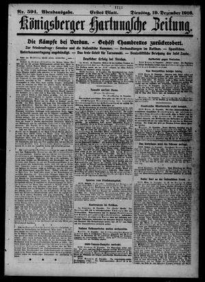 Königsberger Hartungsche Zeitung vom 19.12.1916