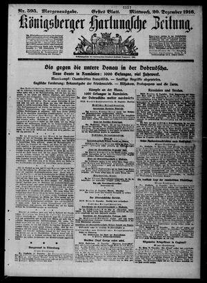 Königsberger Hartungsche Zeitung vom 20.12.1916