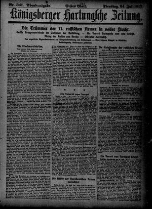 Königsberger Hartungsche Zeitung vom 24.07.1917