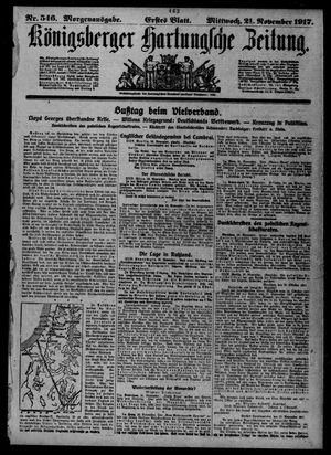 Königsberger Hartungsche Zeitung vom 21.11.1917