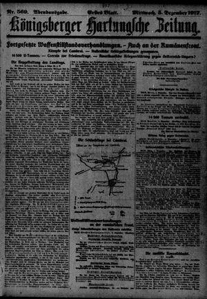 Königsberger Hartungsche Zeitung vom 05.12.1917
