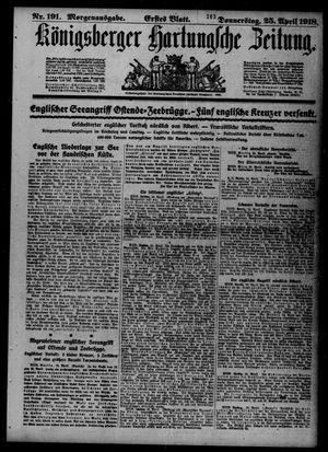 Königsberger Hartungsche Zeitung vom 25.04.1918
