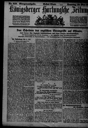 Königsberger Hartungsche Zeitung vom 12.05.1918