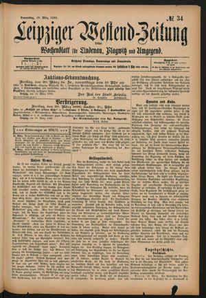 Leipziger Westend-Zeitung vom 19.03.1896