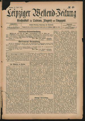 Leipziger Westend-Zeitung vom 21.04.1896