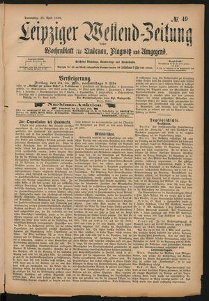 Leipziger Westend-Zeitung vom 23.04.1896