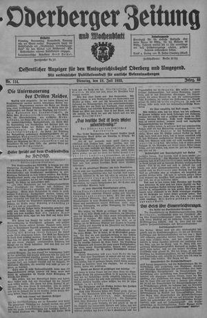 Oderberger Zeitung und Wochenblatt vom 18.07.1933