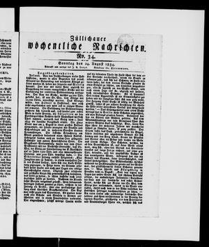 Züllichauer wöchentliche Nachrichten vom 24.08.1834